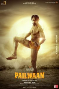 Pailwaan Kannada 1st Day  Collection